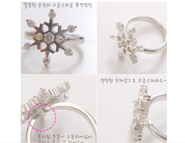 Min order 10$(mix order)Free shipping!Korean version of simple retro snow ring-in Rings from Jewelry on Aliexpress.com