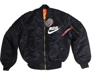 jacket black tumblr bomber jacket nike coat nike bomber jacket japanes fashion military style