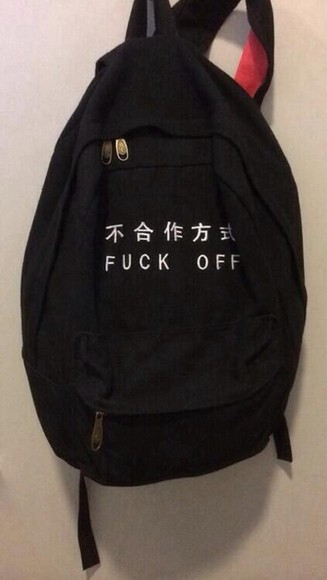 color bag backpack japanese fuck off japan