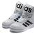 Buy Authentic 2012 White Black Adidas JS Big Tongue On Cheap Original Adidas JS Big Tongue Online Shop