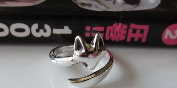 925 Silver Fox Ring - Wishbop.com