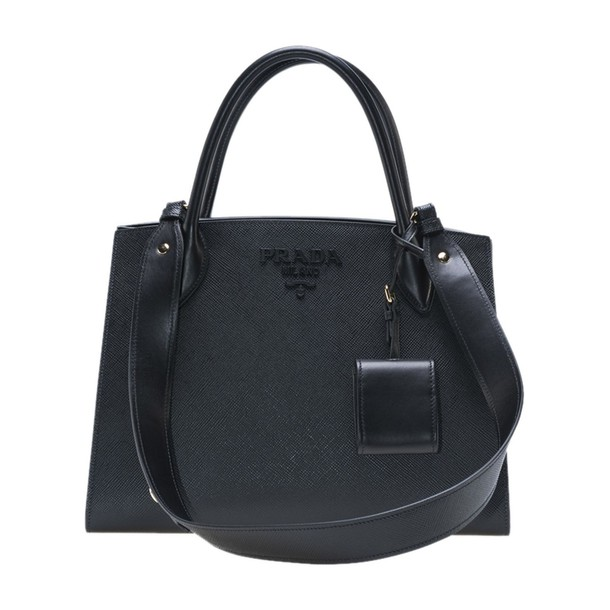 Prada monochrome black bag