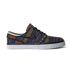 Civil - 86 Main Street East Greenwich, RI 02818  - Nike SB Janoski Premium - Hacky Sack in Men's Shoes
