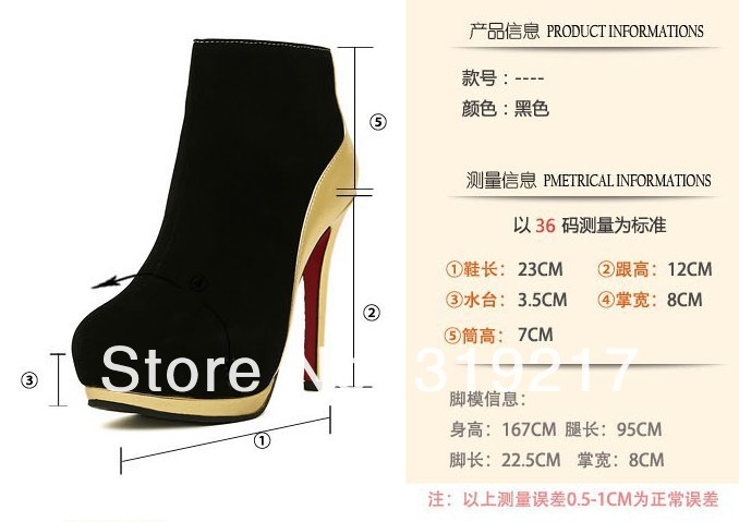 Winter Womens High Heels Ankle boots,Lady gold Heels Boot Shoes High Quality,Free shipping-in Boots from Shoes on Aliexpress.com