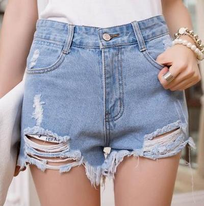 High waisted distressed denim shorts · mir · online store powered by storenvy