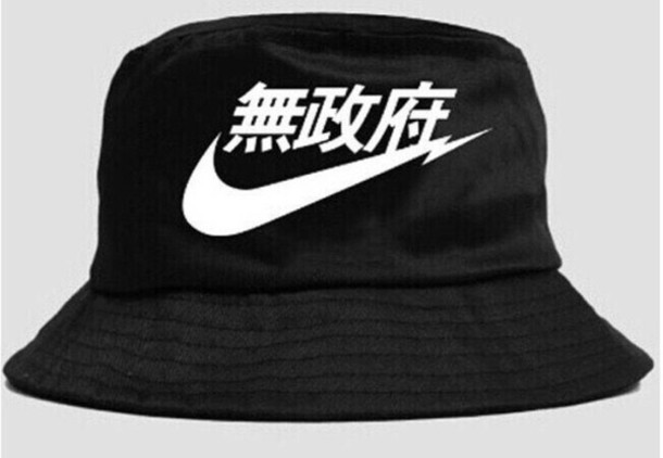hat bucket hat black and white nike cute HIM unisex symbols