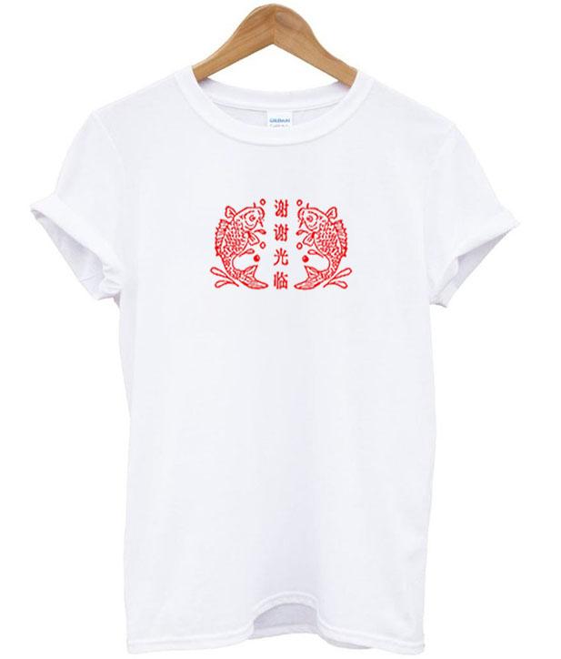 fish japanese t-shirt