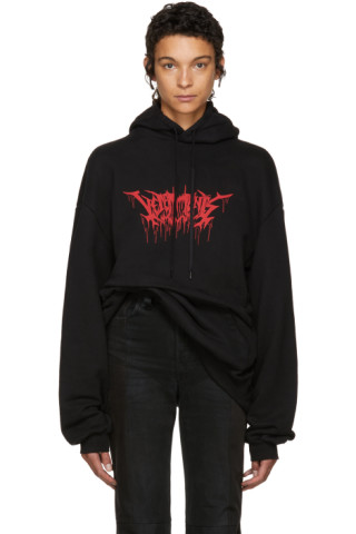 Vetements - Black Oversized Metal Logo Hoodie