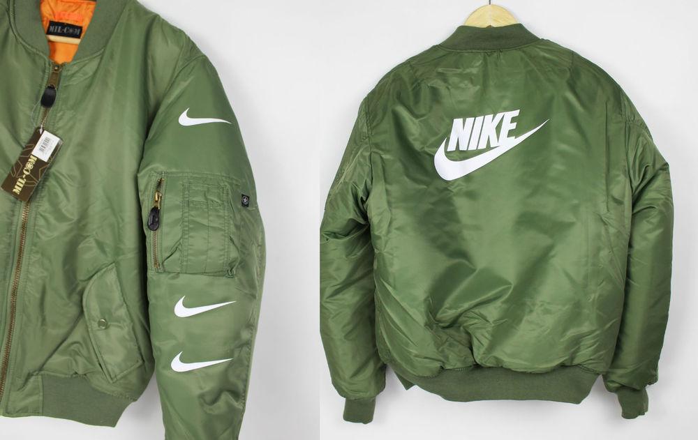 1 Custom Nike Bomber Jacket bucket hat kyc Very Rare Flight ...