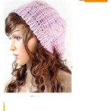 Amazon.com: crochet knit hat