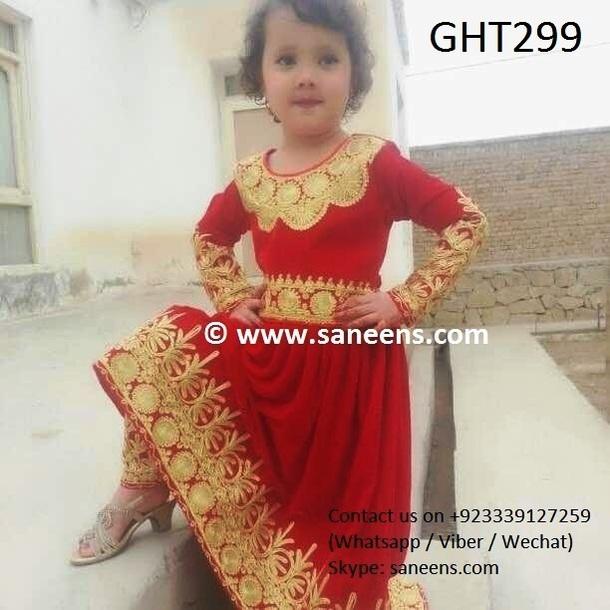 dress afghanistan fashion afghan silver afghan necklace afghan tassel necklace afghan afghan sweater afropunk