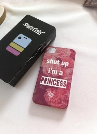 Stylecover Case Handy iPhone 4 hülle Schutz