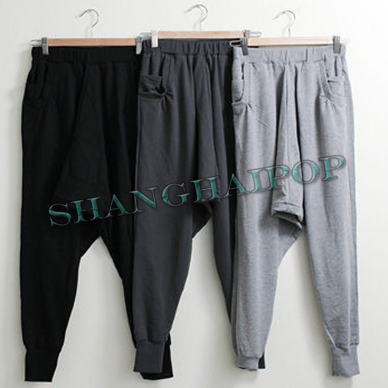 Unisex Harem Baggy Trousers Eye Print Tapered Drop Crotch Sweatpant Jogging Yoga | eBay