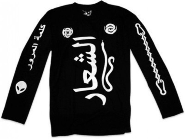 sweater clothes mishka yung lean