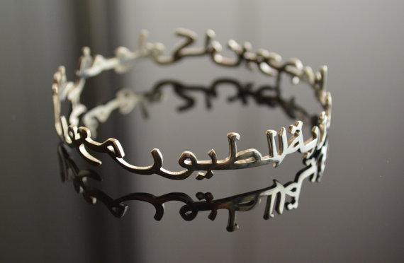 Sterling silverarabic name braceletarabic by minimalistdesigns