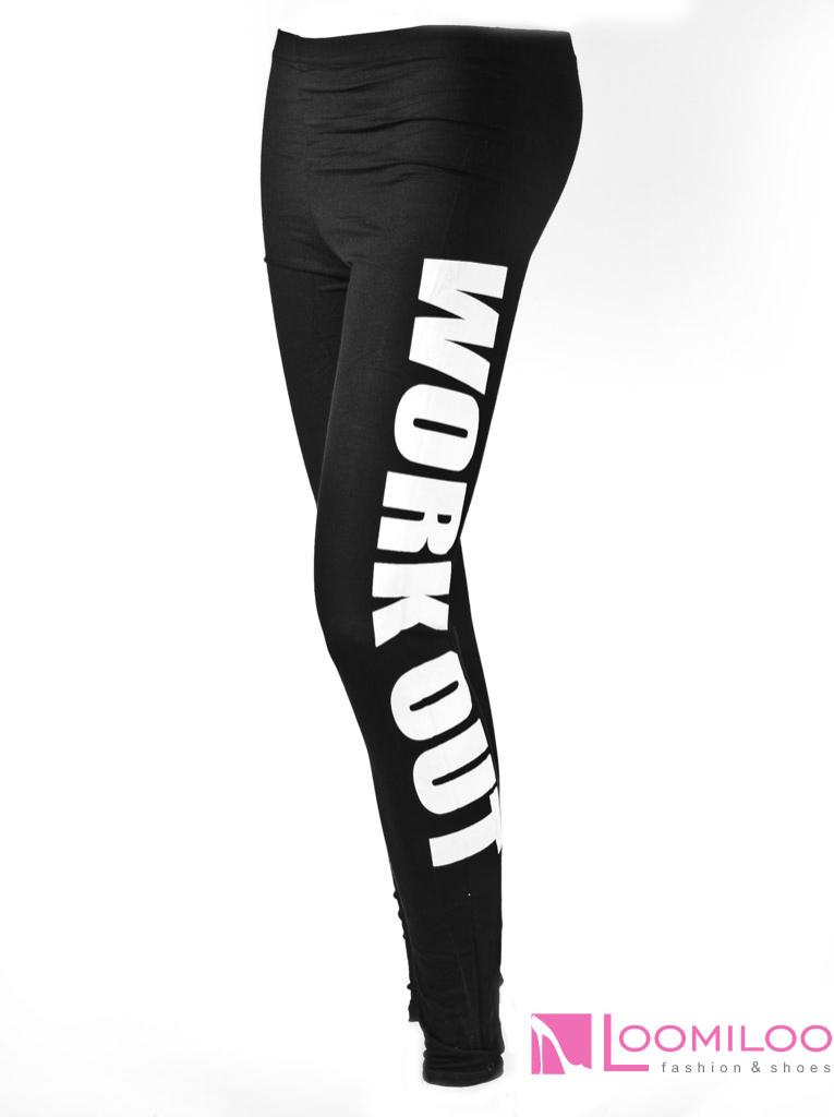 WORK OUT Leggings Leggins Sweat Pants Fitness Workout