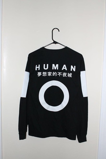Human Japenesewriting Top Humanity Black And White