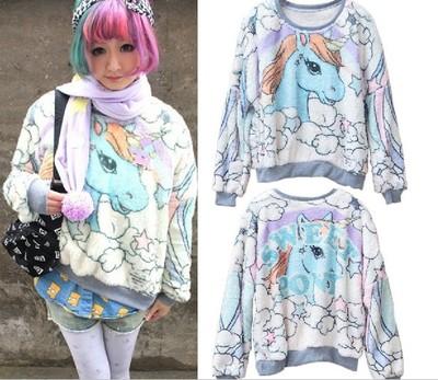 yourfashionsandcute | Horse Print Sweatshirt | Online Store Powered by Storenvy