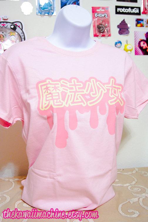 魔法少女 Magical Girl Mahou Shoujo Graphic T Shirt Kawaii Fairy Kei Pastel Goth