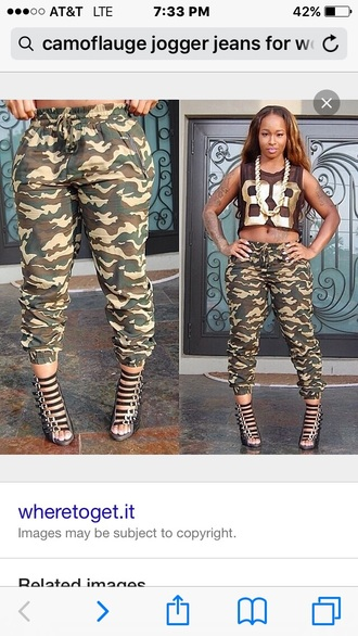 jeans army jean joggers