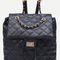 Black quilted drawstring flap backpack -shein(sheinside)