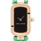 Marc jacobs the jacobs watch - rose gold/black/green