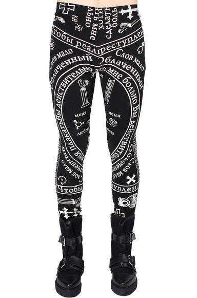 leggings ktz