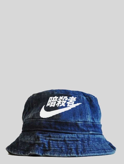 Nike RARE Air Denim Bucket Hat | eBay