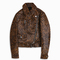 Boutique 1 - isabel marant - animal leopard pony skin jacket | boutique1.com