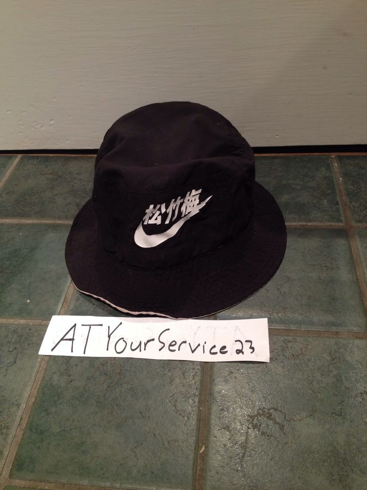 RARE Air Bucket Hat Black Nike Pink Dolphin Very RARE Stussy Supreme | eBay