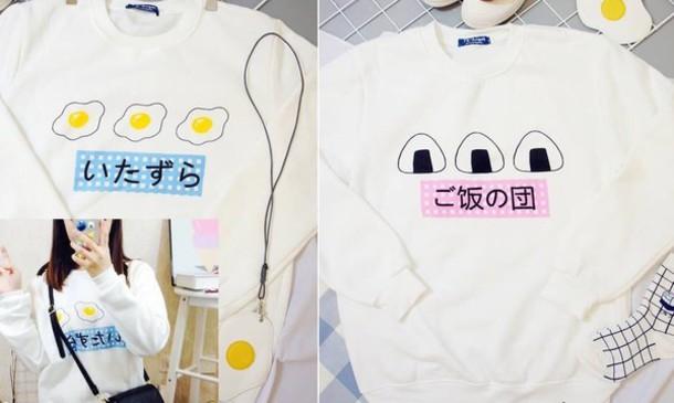 sweater hoodie white blue yellow egg japan japanese asia asian cute kawaii hipster pastel goth pastel harajuku
