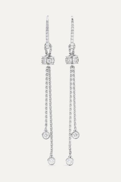 Piaget - Possession 18-karat White Gold Diamond Earrings - Possession 18-karat White Gold Diamond Earrings