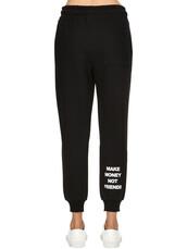 sweatpants,cotton,black,pants