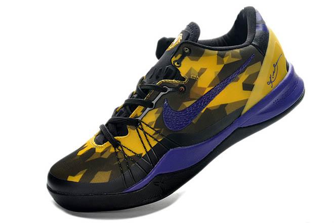 Kobe 8 Elite Purple and Black Yellow Nike Kobe Bryant Shoes