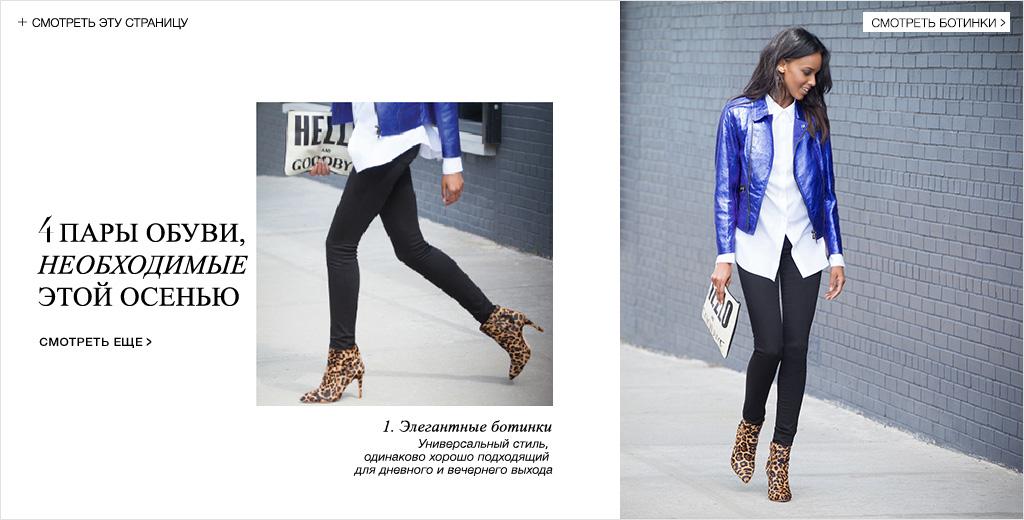 Shopbop.com—модные бренды дизайнерской одежды для женщин