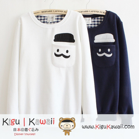 New White X Black Mustache Sweater KK37