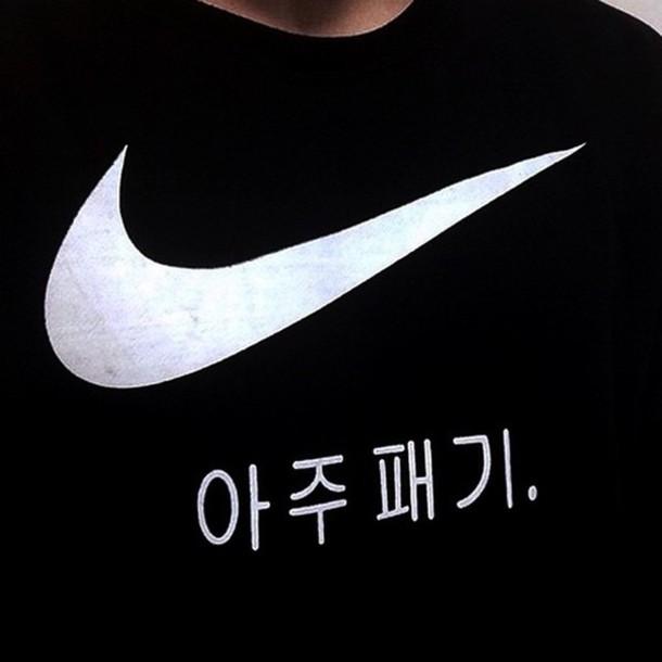 sweater nike black jumper tic symbols indie japanese korean fashion chinese coat top sunglasses swimwear socks tights black sweater black sweatshirt korean fashion nike sweater shirt korean fashion black and white asian black swimwear