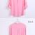 Women's Joker V Neck Candy Color Long Sleeve Shirt Top Blouse