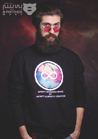 sweater hipster galaxy grunge