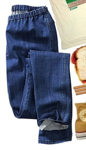 jeans,vintage,blue jeans,joggers,denim,elasticated jean,elasticated waistband,90s style,80s style,70s style,tumblr,aesthetic