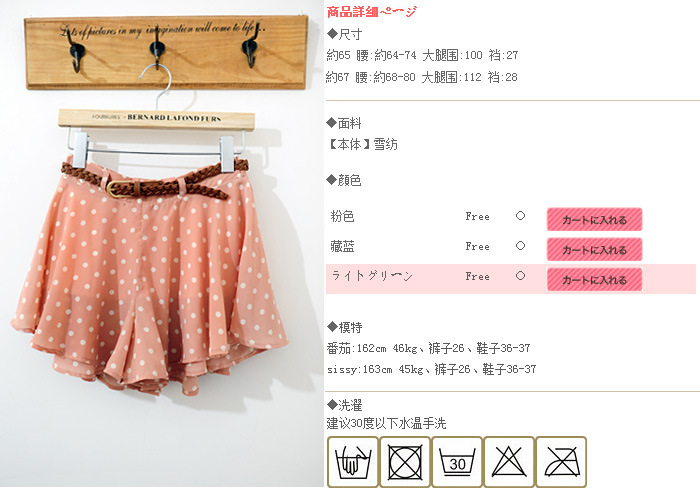 Free shipping 2013 women's hot selling casual fashion polka dot chiffon pants culottes shorts skirts