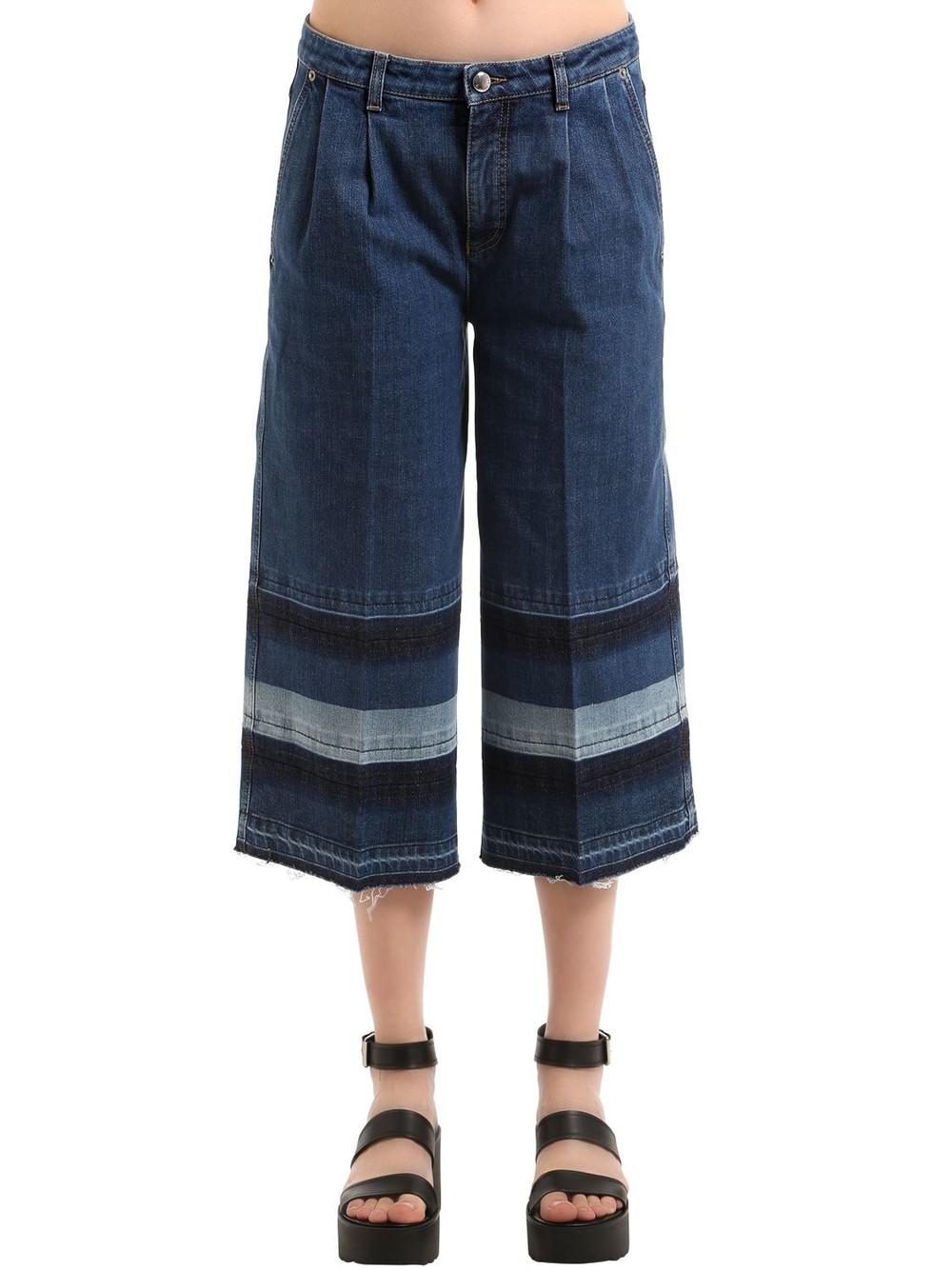 SONIA RYKIEL Denim Jeans With Striped Released Hem in blue