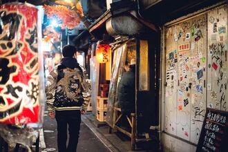 jacket souvenir jacket japanese jacket bomber jacket