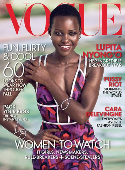 prada dress lupita nyong'o vogue summer dress jewels bracelets