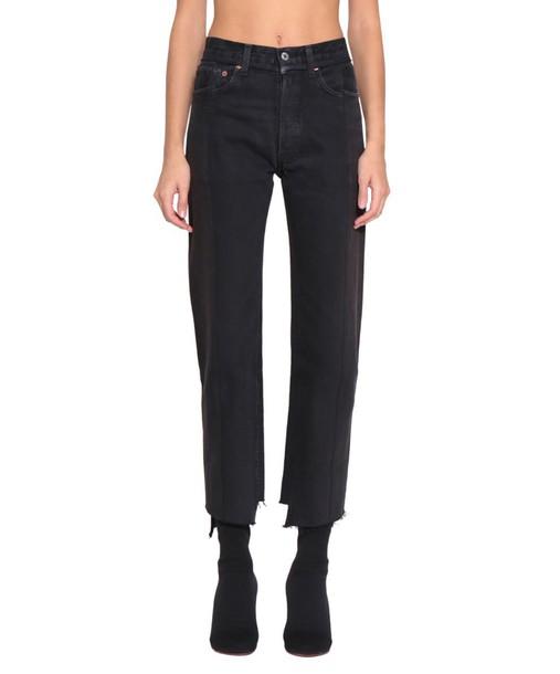 Vetements jeans denim cotton