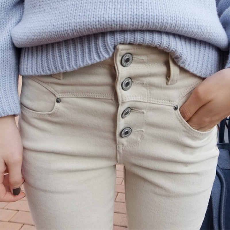 2014 spring skinny pants high waist jeans female denim pencil pants female beige-inJeans from Apparel & Accessories on Aliexpress.com