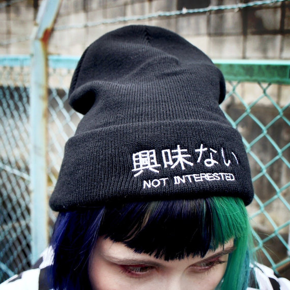 SALE    Not Interested beanie, knit beanie, Japanese beanie hat, embroidered beanie, minimalist, health goth cyber grunge tumblr