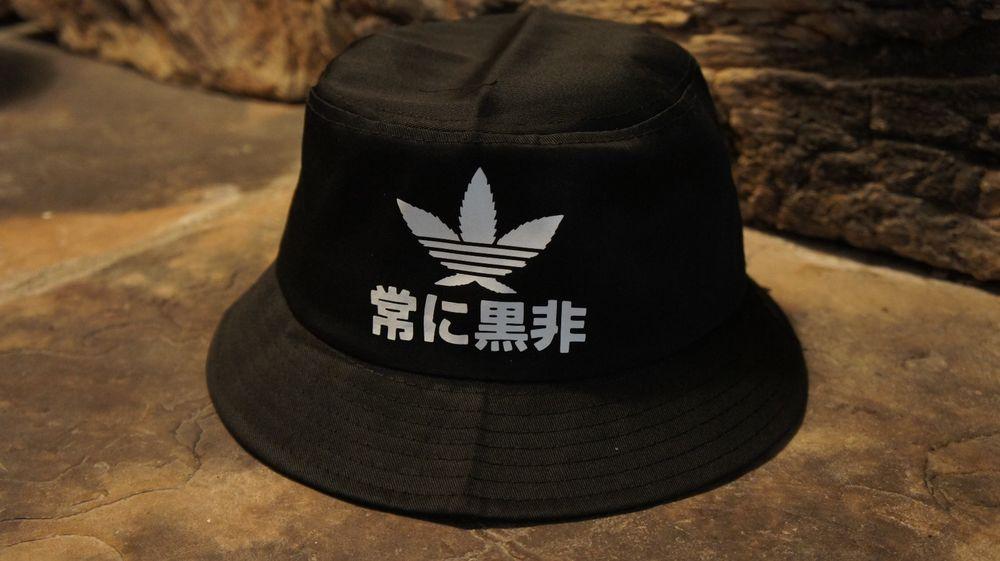 33b32cd4b Very Rare Air Nike Adidas Bucket Hat KYC Vintage HBA PYREX Japanese Yung  lean