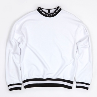 sweater white white sweater gosha russian russian chic korean fashion korean style korean street fashion korean street style black and white