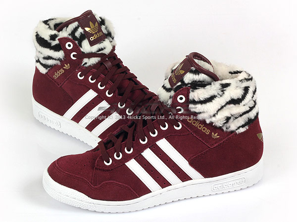 Adidas Pro Conference Hi EF w Zebra Light Maroon Black White Warm Casual G96082 | eBay